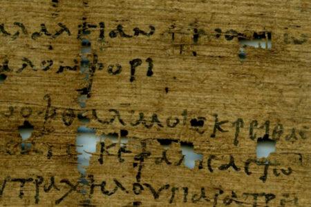 Le Papyrus d'Oxyrhynchos n°5245 et sa recette contre l'ivresse
