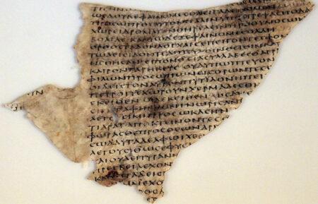 Fragment d'Euripide